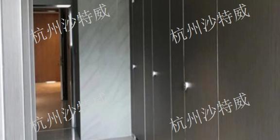 杭州沙特威金属卫生间隔断图片 欢迎咨询「沙特威供」