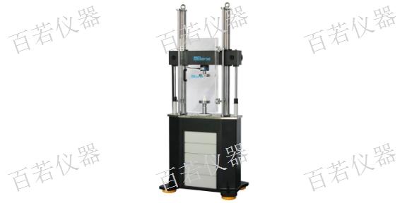 河北緊固件疲勞試驗機「上海百若試驗儀器供應」