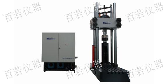 江蘇電液伺服疲勞試驗機 上海百若試驗儀器供應