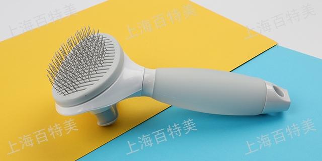 上海宠物清洁用品网上价格,宠物清洁用品