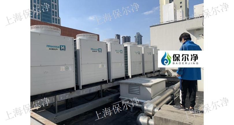长宁区办公室地毯清洗联系人「上海保尔净环保科技供应」