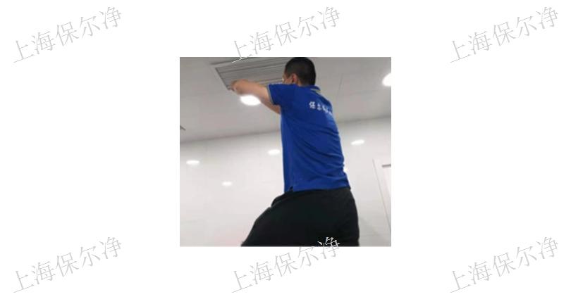 上海富士通空调清洗