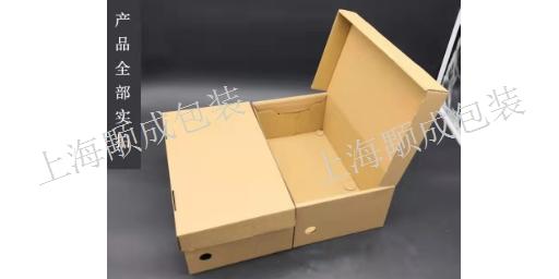 上海加厚纸箱定制「上海颙成包装材料供应」
