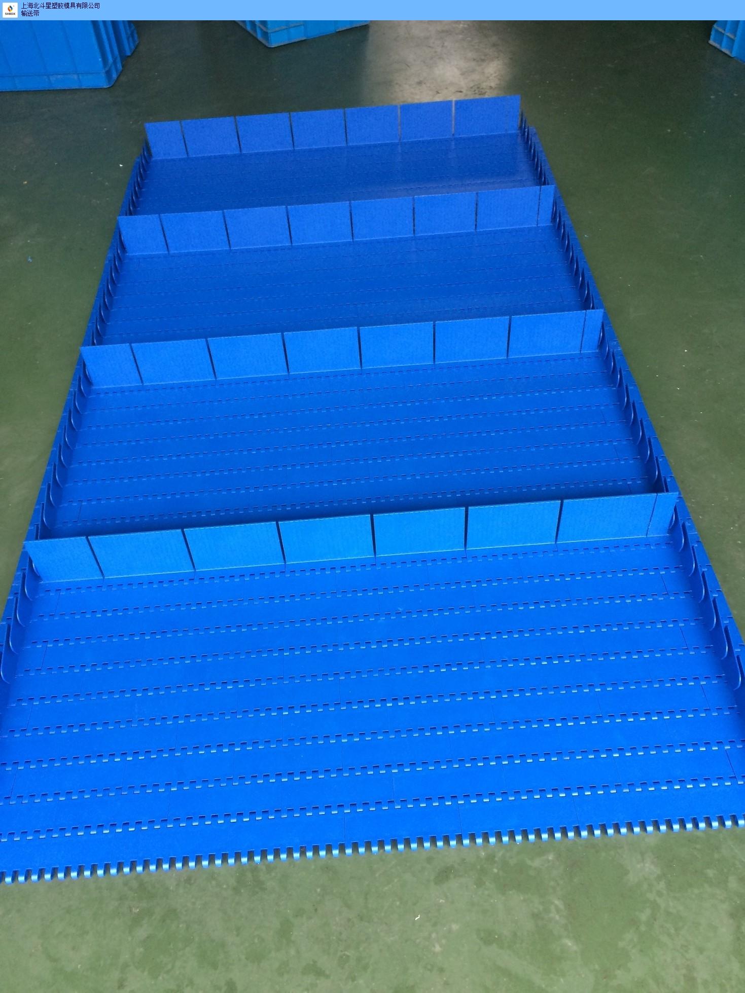 官方平板模块输送带方法,平板模块输送带