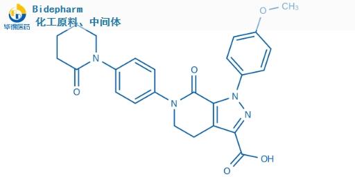 Josiphos哌啶原料药 来电咨询 上海毕得医药科技供应