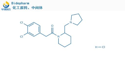TADDOL Phos相关哌啶合成方法,哌啶