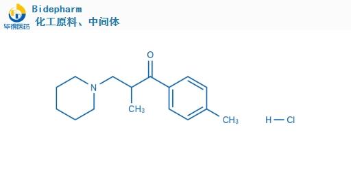 BIDIME和BIBOP哌啶