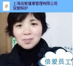 长宁区专业医院护工哪家专业 上海倍爱健康管理供应