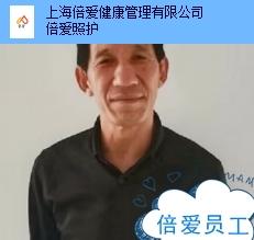 黄浦区全天医院护工每天多少钱 上海倍爱健康管理供应