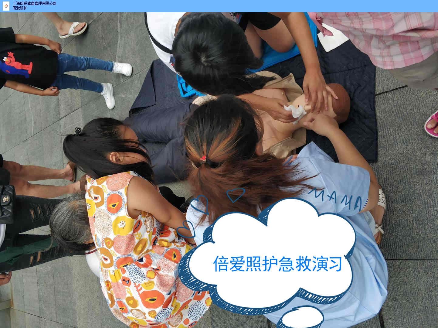 黄浦区24小时医院护工 上海倍爱健康管理供应