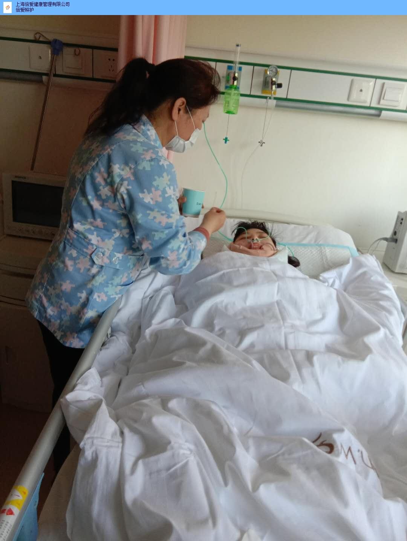 浦东新区一对一医院护工服务公司 上海倍爱健康管理供应
