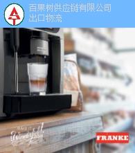 天津港区进口物流优质服务 欢迎来电「上海百果树供应链供应」
