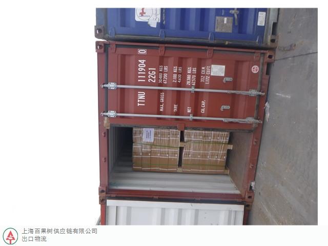 寧波設備運輸物流公司