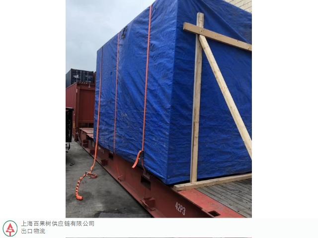 上海國內運輸運費查詢,運輸
