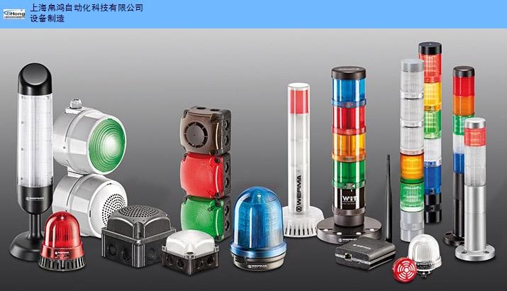 PILZ安全现场总线系统系列「上海帛鸿自动化科技供应」