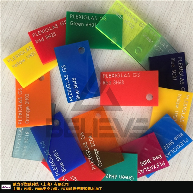 株洲黑白亞克力板價格 誠信為本「彼力孚塑膠科技供應」