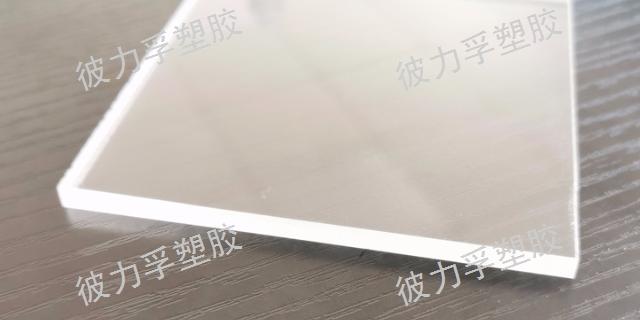 淮安黑白亚克力板粘结 欢迎咨询「彼力孚塑胶科技供应」