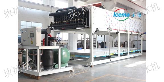大型30吨块冰机厂家,块冰机