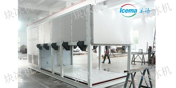 徐匯區大型塊冰機維修「冰瑪供」