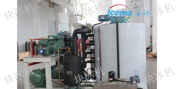 苏州5吨直冷块冰机批发厂「冰玛供」