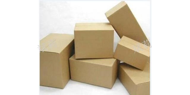 蘇州廠家紙箱價格咨詢 歡迎來電「上海斌莉包裝制品供應」