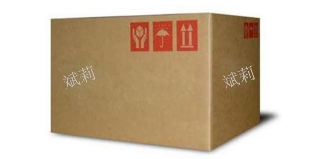 楊浦區設計紙箱服務電話 歡迎來電「上海斌莉包裝制品供應」