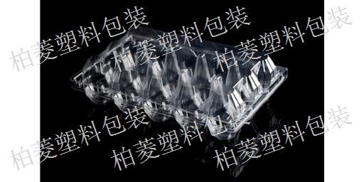 重庆外销口罩包装「柏菱供」