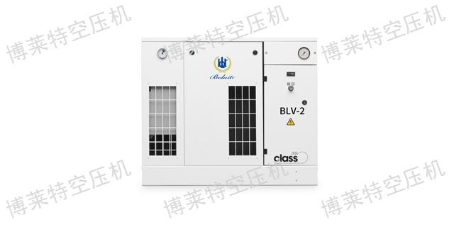 上海专业BLO无油螺杆空压机厂家 值得信赖「博莱特公司供应」