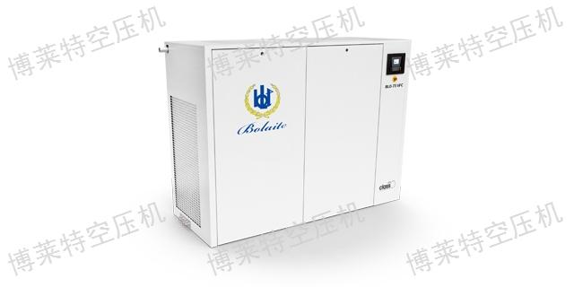 哪种空压机价格好 欢迎来电「博莱特公司」