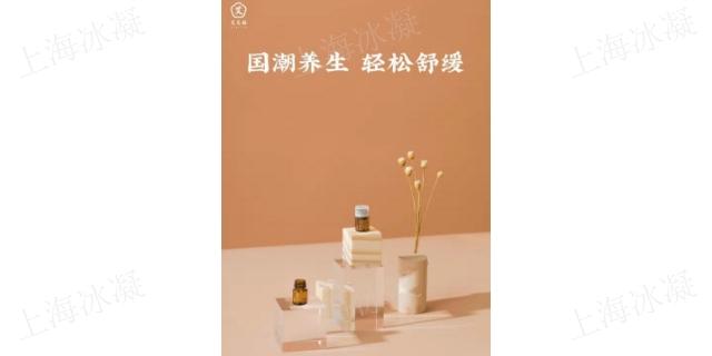 浙江肩周炎艾灸貼加盟「上海冰凝生物科技供應」