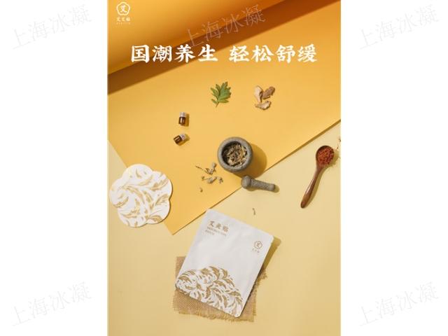 陕西暖宝宝艾灸贴代理商「上海冰凝生物科技供应」