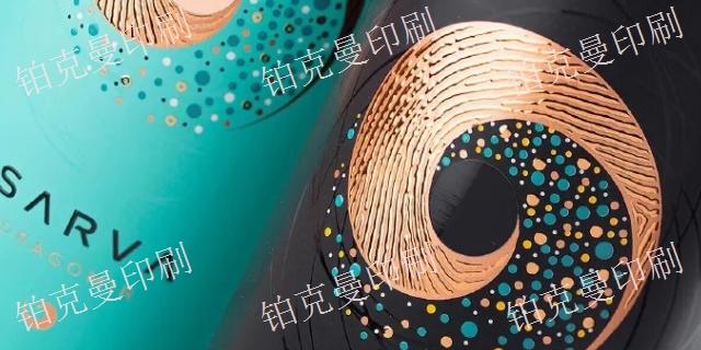 上??汕逑葱蜆俗R出廠價格是多少 貼心服務「上海鉑克曼印刷供應」