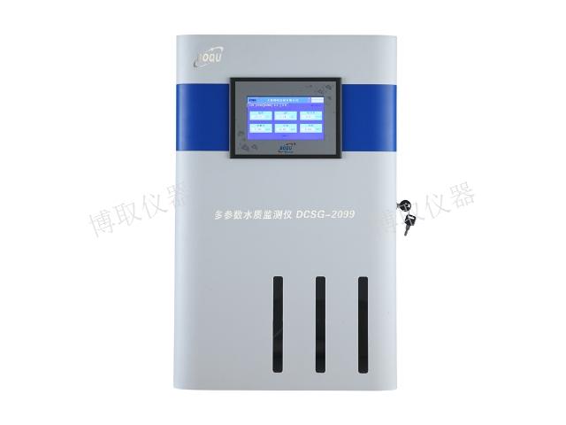 上海地表水多參數COD分析儀 上海博取儀器供應