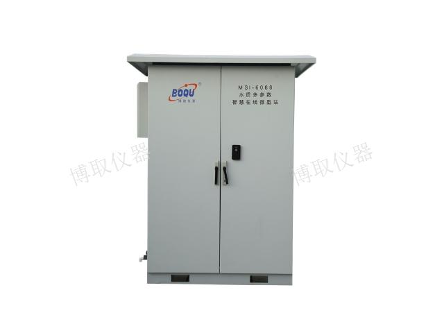 上海正規水質監測站購買 上海博取儀器供應