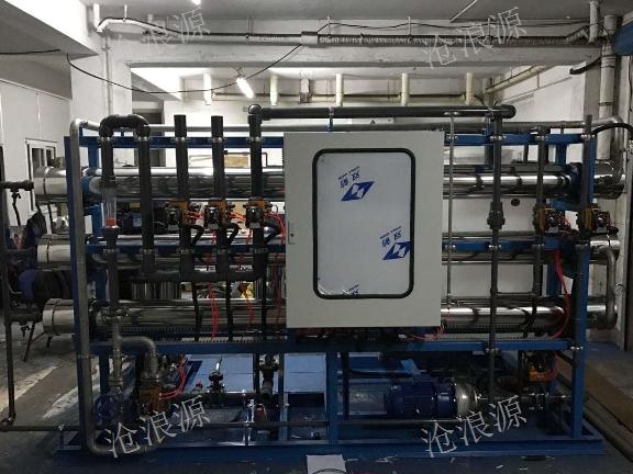 天津印染废水回收「上海沧浪源水处理工程供应」