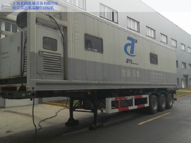 辽宁减振器调校车供应商家 和谐共赢「上海北阅机械设备供应」