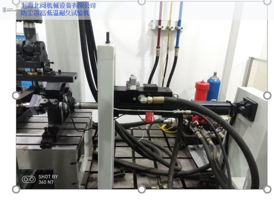 青海胶套弹性体耐久试验机设备生产 真诚推荐「上海北阅机械设备供应」
