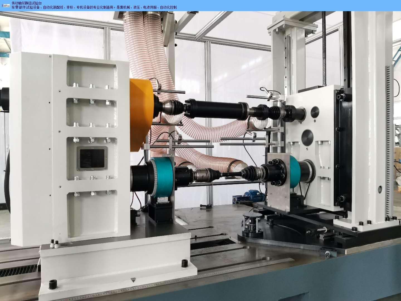 上海传动轴似静扭试验台方法 欢迎来电「上海北阅机械设备供应」