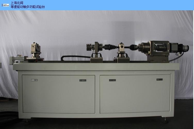 官方傳動軸功能試驗臺制造商 歡迎咨詢「上海北閱機械設備供應」