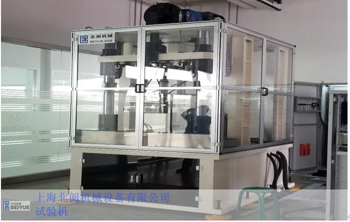 高速减振器双动耐久试验台价烙 欢迎咨询「上海北阅机械设备供应」
