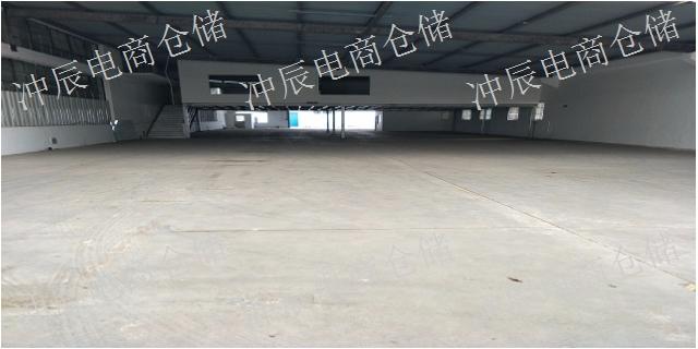 徐匯區高質量微商電商倉儲 和諧共贏「上海沖辰供應鏈管理供應」