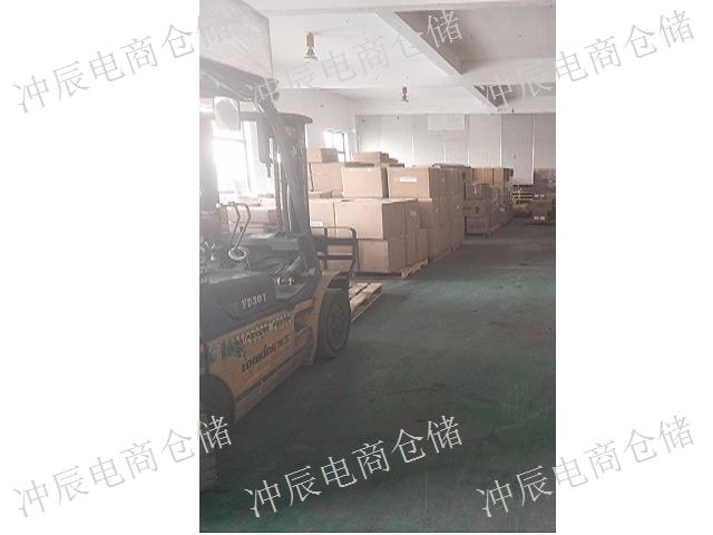 青浦区微商电商仓储怎么样,微商电商仓储