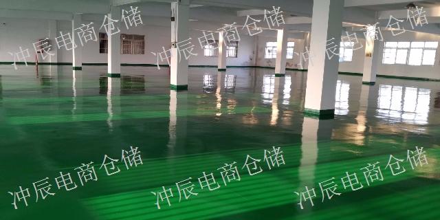 徐汇区知名微商电商仓储哪家便宜 创新服务「上海冲辰供应链管理供应」