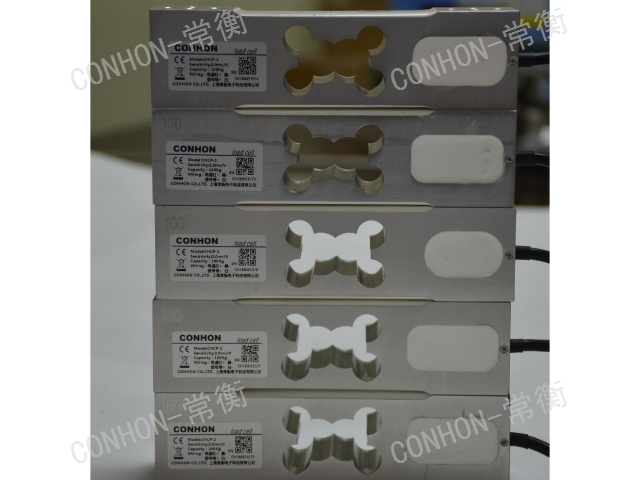 重庆汽车衡压力传感器  上海常衡电子科技供应
