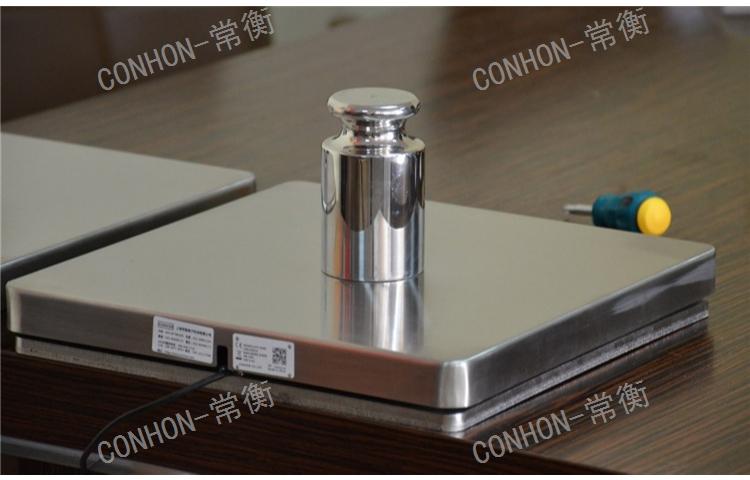 湖北宏力电子台秤  上海常衡电子科技供应