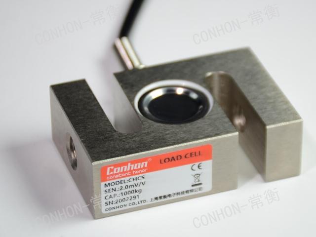 S型傳感器應用 服務為先  上海常衡電子科技供應