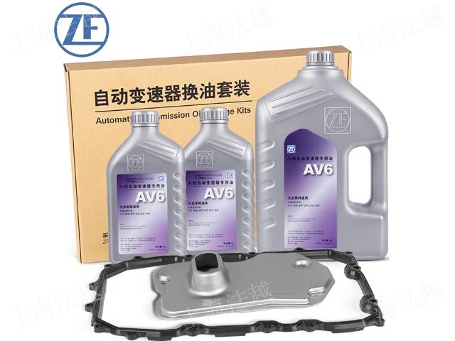 上海9速自动变速箱油口碑店铺 欢迎咨询 上海法越汽车配件供应