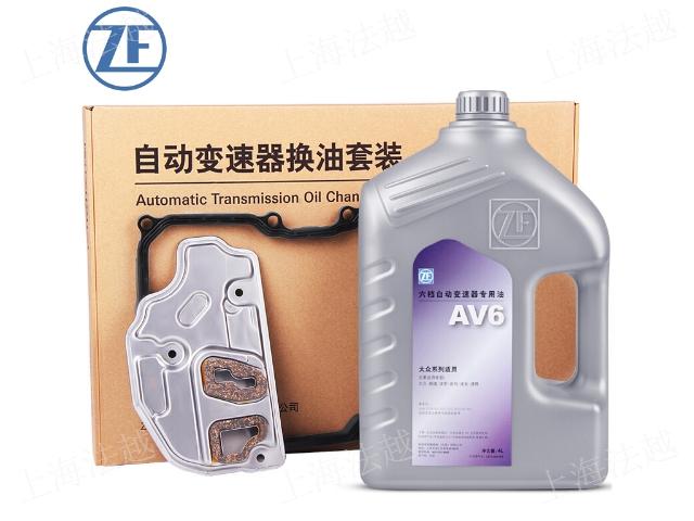 吉林丰田花冠卡罗拉雷凌威驰变速箱油底壳型号 客户至上 上海法越汽车配件供应