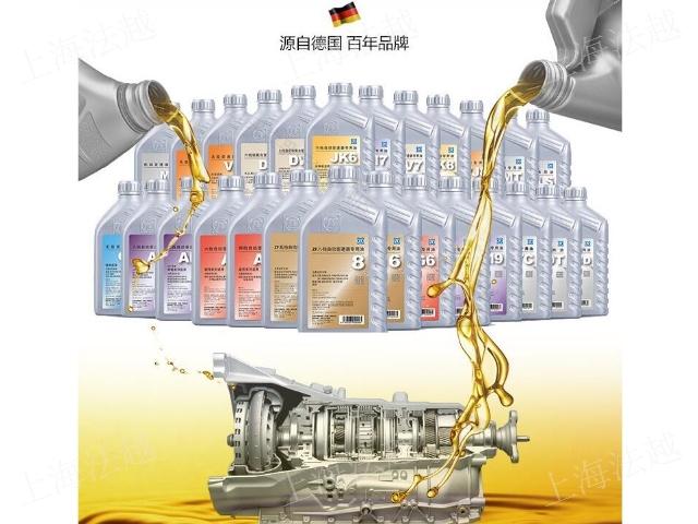 陕西变速箱油专营店铺 铸造辉煌「上海法越汽车配件供应」