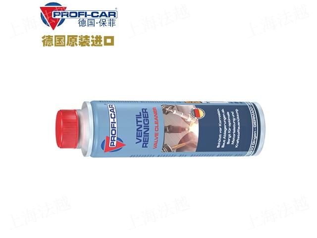 扬州燃油汽油添加剂销售价格 欢迎咨询 上海法越汽车配件供应